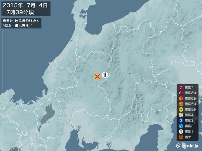 地震情報(2015年07月04日07時39分発生)