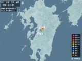 2015年07月04日08時14分頃発生した地震