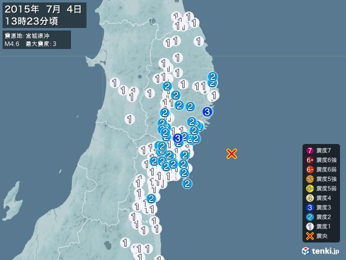 地震情報(2015年07月04日13時23分発生)