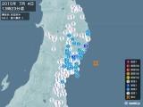2015年07月04日13時23分頃発生した地震
