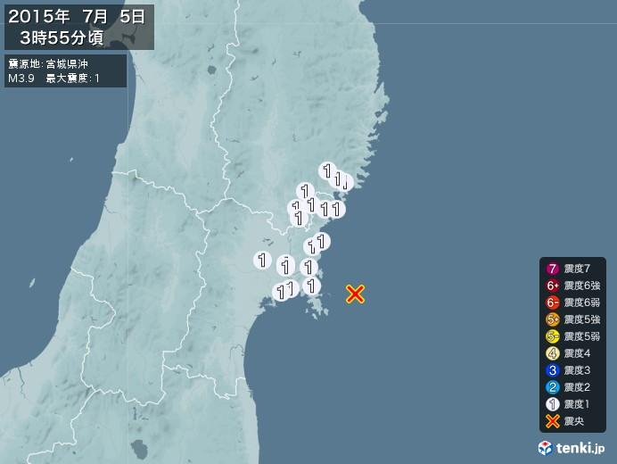 地震情報(2015年07月05日03時55分発生)