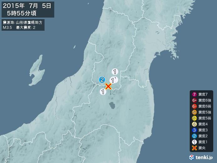 地震情報(2015年07月05日05時55分発生)