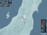 2015年07月05日05時55分頃発生した地震