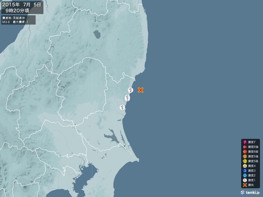 地震情報 2015年07月05日 09時20分頃発生 最大震度:1 震源地:茨城県沖(拡大画像)