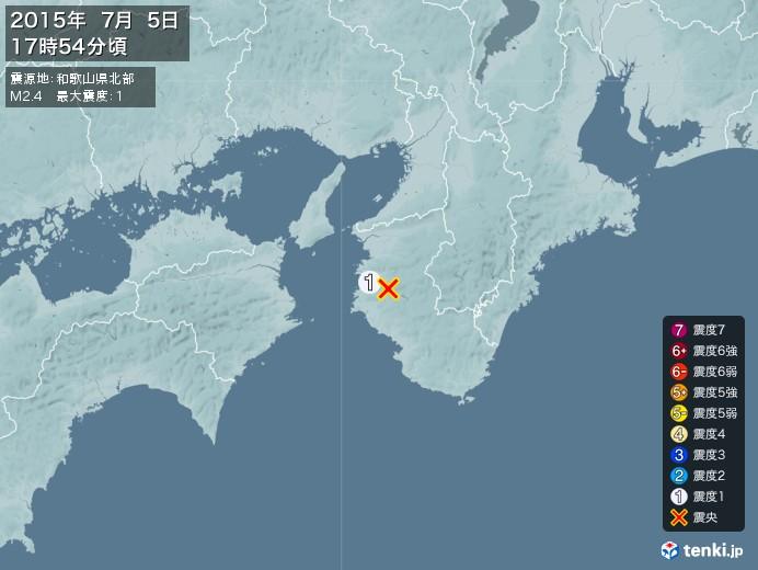地震情報(2015年07月05日17時54分発生)