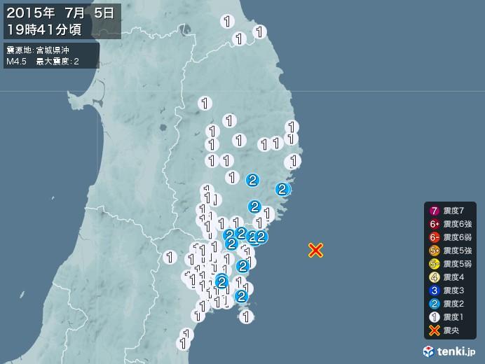 地震情報(2015年07月05日19時41分発生)
