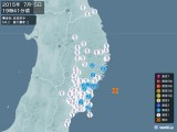 2015年07月05日19時41分頃発生した地震
