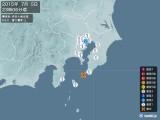 2015年07月05日23時06分頃発生した地震