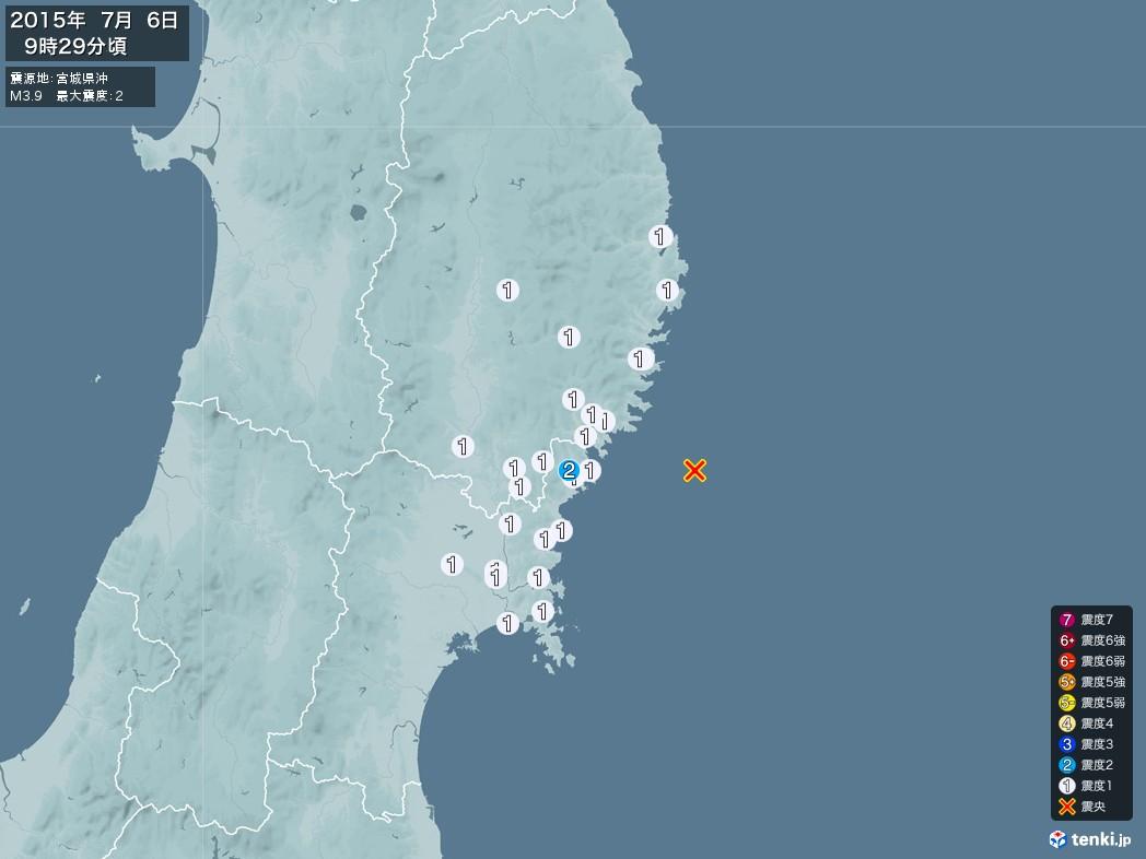 地震情報 2015年07月06日 09時29分頃発生 最大震度:2 震源地:宮城県沖(拡大画像)