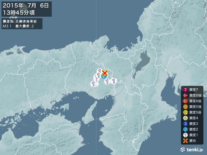 地震情報(2015年07月06日13時45分発生)