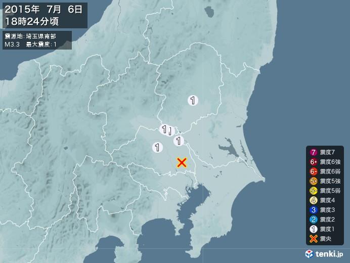 地震情報(2015年07月06日18時24分発生)