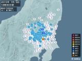 2015年07月06日18時30分頃発生した地震