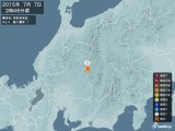 2015年07月07日02時46分頃発生した地震