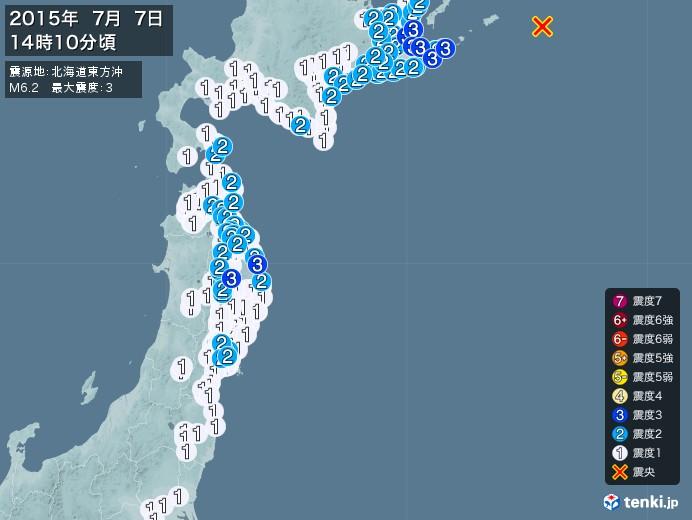地震情報(2015年07月07日14時10分発生)