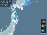 2015年07月07日14時10分頃発生した地震