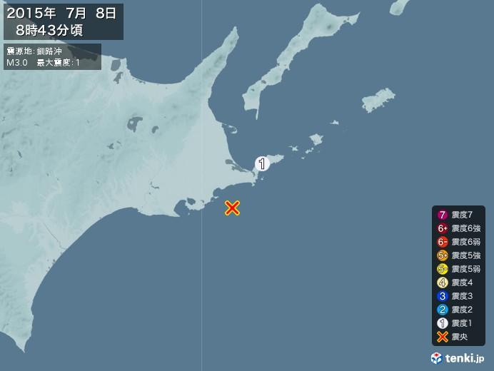 地震情報(2015年07月08日08時43分発生)