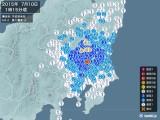 2015年07月10日01時15分頃発生した地震