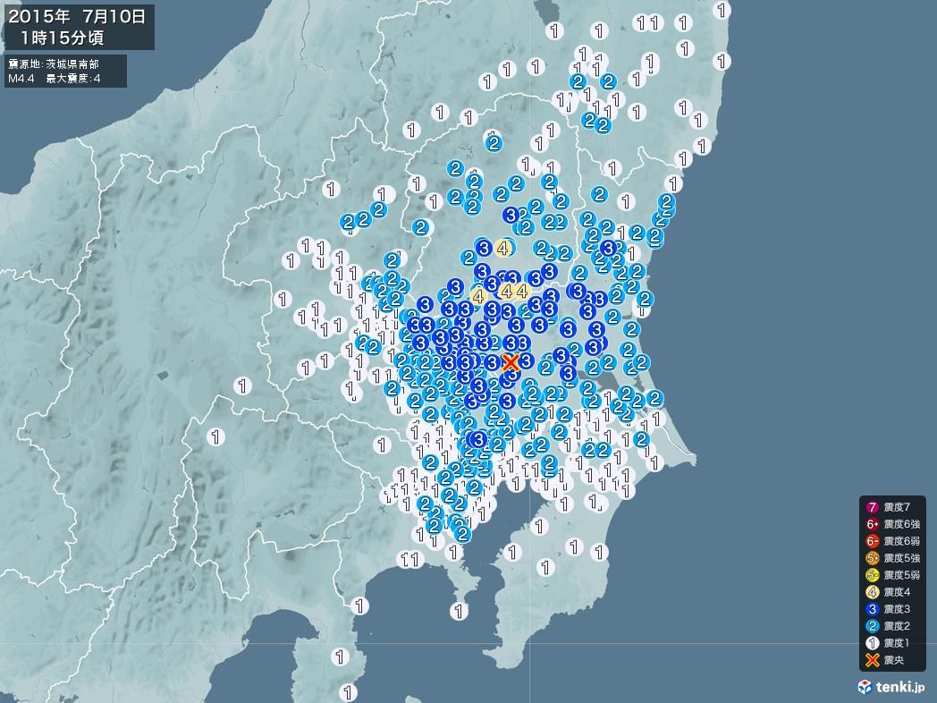 地震情報 2015年07月10日 01時15分頃発生 最大震度:4 震源地:茨城県南部(拡大画像)