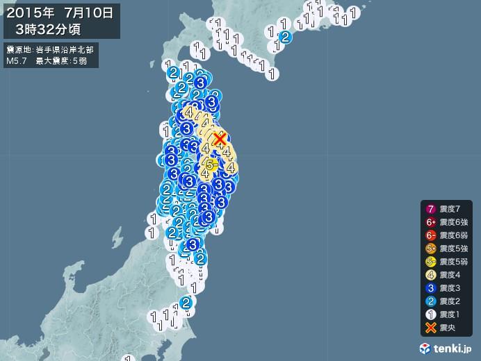 地震情報(2015年07月10日03時32分発生)
