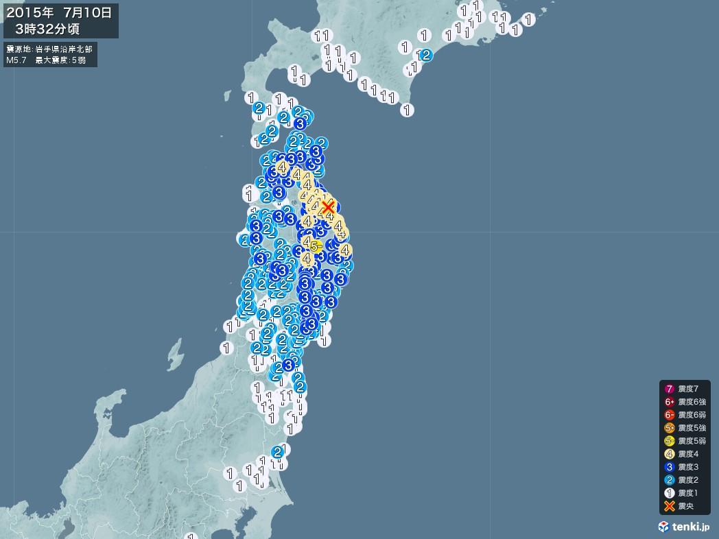 地震情報 2015年07月10日 03時32分頃発生 最大震度:5弱 震源地:岩手県沿岸北部(拡大画像)