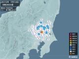 2015年07月10日09時39分頃発生した地震
