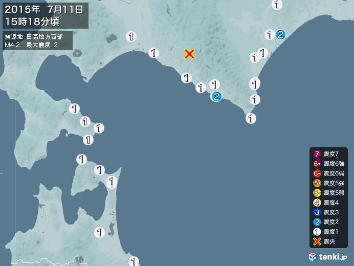 地震情報(2015年07月11日15時18分発生)