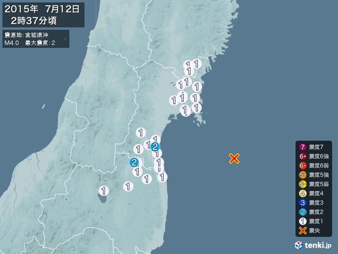 地震情報(2015年07月12日02時37分発生)