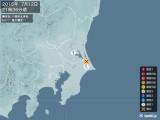2015年07月12日21時36分頃発生した地震