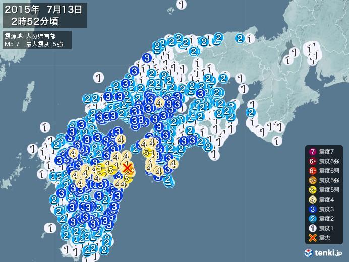地震情報(2015年07月13日02時52分発生)