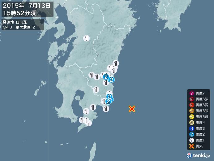 地震情報(2015年07月13日15時52分発生)