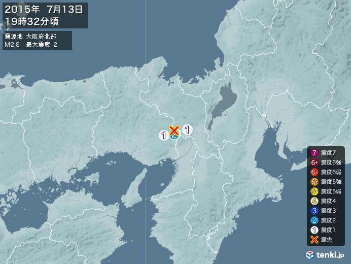 地震情報(2015年07月13日19時32分発生)