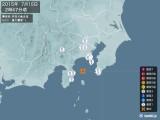 2015年07月15日02時47分頃発生した地震
