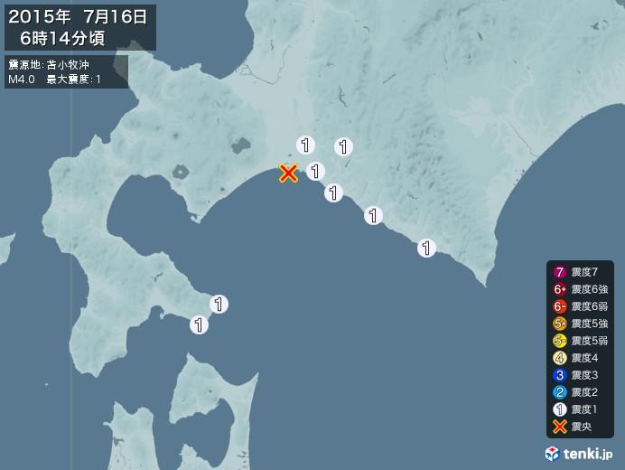 地震情報(2015年07月16日06時14分発生)