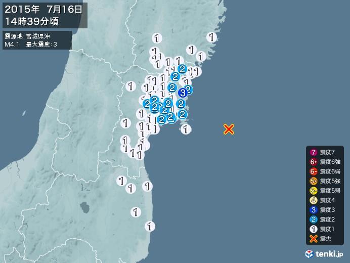 地震情報(2015年07月16日14時39分発生)
