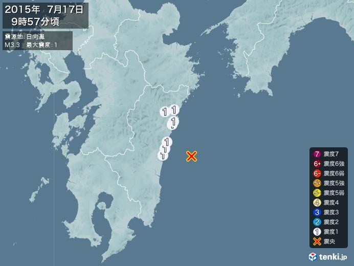 地震情報(2015年07月17日09時57分発生)