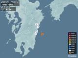 2015年07月17日09時57分頃発生した地震
