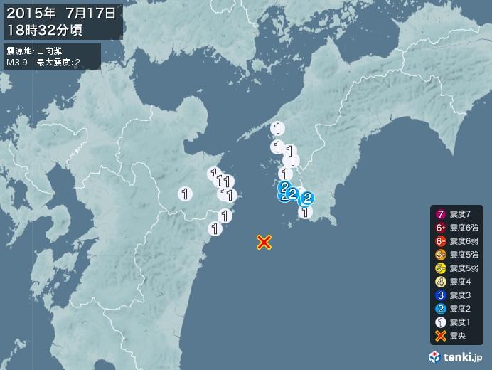 地震情報(2015年07月17日18時32分発生)
