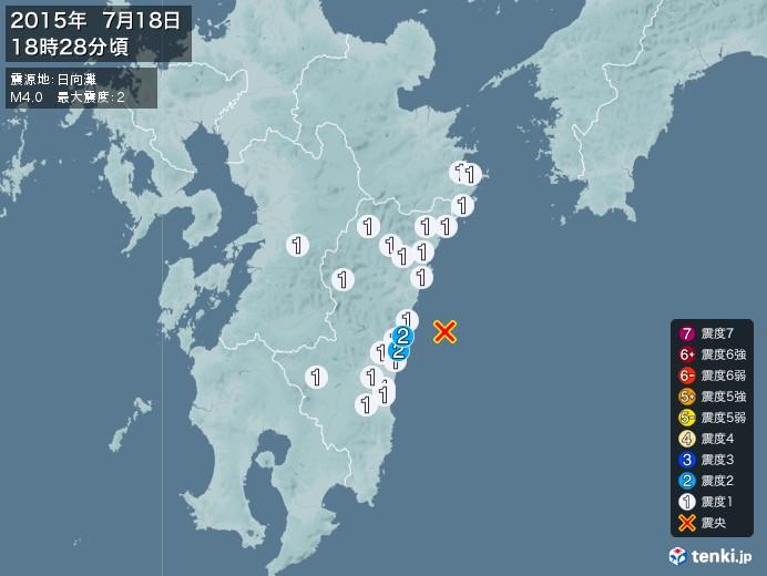 地震情報(2015年07月18日18時28分発生)