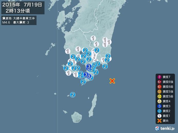 地震情報(2015年07月19日02時13分発生)