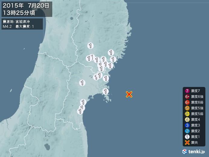 地震情報(2015年07月20日13時25分発生)