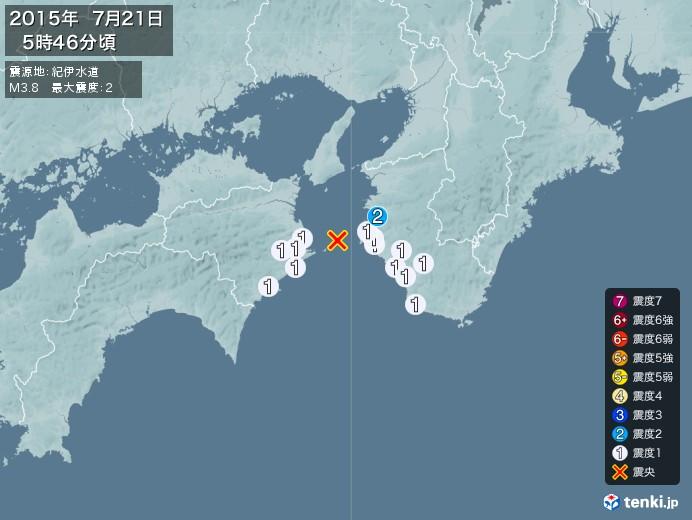 地震情報(2015年07月21日05時46分発生)