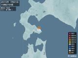 2015年07月21日15時27分頃発生した地震