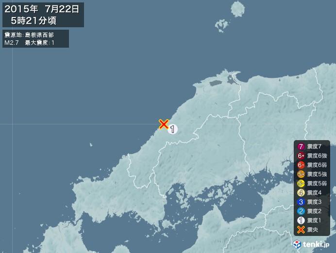 地震情報(2015年07月22日05時21分発生)