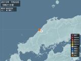 2015年07月22日05時21分頃発生した地震