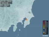 2015年07月22日13時44分頃発生した地震