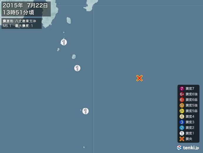 地震情報(2015年07月22日13時51分発生)
