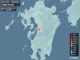 2015年07月22日18時43分頃発生した地震