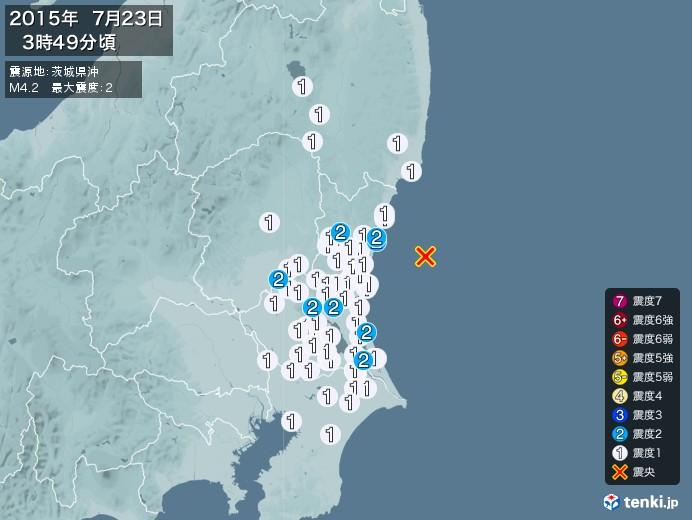 地震情報(2015年07月23日03時49分発生)