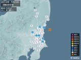 2015年07月23日03時49分頃発生した地震