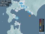 2015年07月23日18時43分頃発生した地震